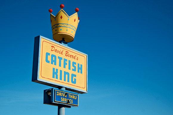 catfish-king